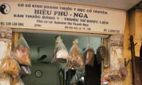 Lan Ong Street – the Street of Traditional Medicine