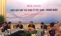 Workshop boosts Vietnam-China economic cooperation