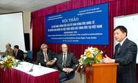越南与联合国消除种族歧视委员会对话