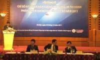 越南发布2011年省级竞争力指数