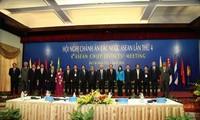 第四次东盟国家法院院长会议在胡志明市举行