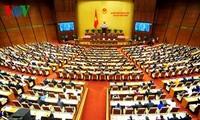 越南国会讨论社会经济情况的最后一场会议