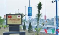 日本政府向越南提供951.7亿日元官方开发援助