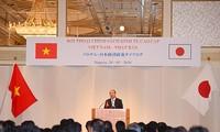 阮春福鼓励日本企业投资越南项目
