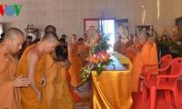 越南政府宗教委员会向越南佛教教会法主致以盂兰节祝贺