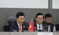 范平明会见出席第17届不结盟运动峰会的多国政要