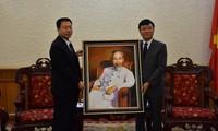 越中加强法律和司法合作