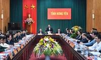 越南政府总理阮春福要求兴安省加大引资力度