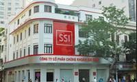 越南西贡证券公司连续第四次获评越南最佳证券公司