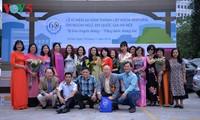 Kỷ niệm 60 năm thành lập Khoa Anh văn Trường Đại học Ngoại ngữ, ĐHQG Hà Nội