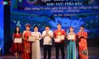 Toàn cảnh Liên hoan văn nghệ quần chúng VOV khu vực phía Bắc năm 2019