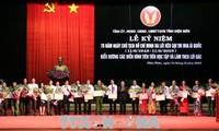 Commémorations du 70e anniversaire de l'appel du président Hô Chi Minh à l'émulation patriotique