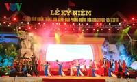 Le 50e anniversaire de la victoire de Khe Sanh célébré à Quang Tri