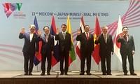 Ouverture de la 11e conférence ministérielle de la coopération Mékong-Japon