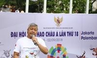 Fête de promotion des Jeux d'Asie 2018