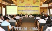 Colloque: le rôle de l'Assemblée nationale dans les affaires extérieures