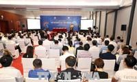Colloque sur le développement de l'intelligence artificielle au Vietnam 2018
