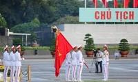 Messages de félicitations pour la Fête nationale vietnamienne