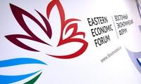 Russie : ouverture du 4e Forum économique oriental à Vladivostok