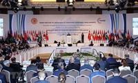 Ouverture de la 3e Conférence des présidents des parlements eurasiatiques