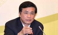 L'Assemblée nationale va élire le nouveau président dès le début de la 6ème session parlementaire