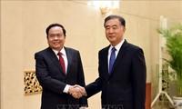 Vietnam-Chine: Renforcement de la coopération entre le FPV et la CCPPC