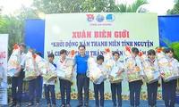 Lancement de l'année nationale du volontariat 2019
