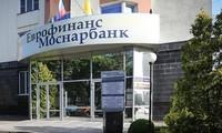 Une banque russe visée par des sanctions US pour ses «liens» avec le vénézuélien PDVSA