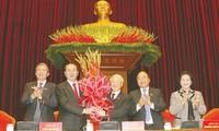 第12回党大会:新たな発展段階を切り開く