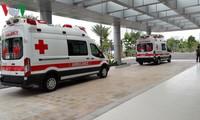 医療部門、APEC首脳会議の準備に努力