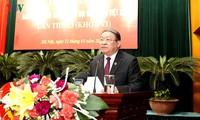 農民協会、農業発展に取り組む