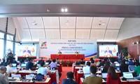 GMS6首脳会議の共同声明