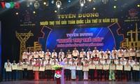 第9回全国の優秀な若手労働者を表彰