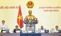 国会常務委、土地区画整理法改正案を討議