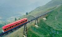 ファンシーパン山を結ぶ登山鉄道