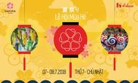 日本文化祭り・夏祭りが開催