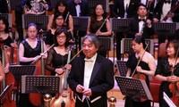 ベトナム国立交響楽団コンサート「トヨタコンサート」