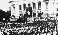 人民の力により行われた1945年の8月革命