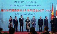 越日外交関係樹立45周年記念式典