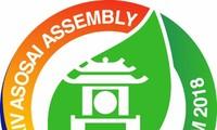 第14回ASOSAI総会、持続可能な開発と環境保護を両立