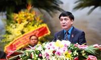 第12回ベトナム労働組合大会が閉幕