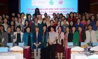女性科学者ネットワーク会議が開催