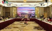 ベトナム共産党と日本共産党の理論会談