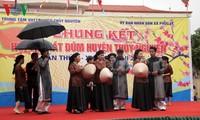 ハイフォンの伝統的民謡ハット・ドゥム( Hat dum)
