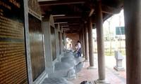 ハイズオン省のマオディエン文廟