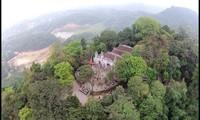 ベトナムの心霊的価値を保存するフン神社