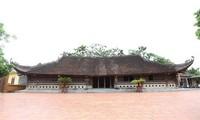 トゥン・フェウ( Tuong Phieu) 集会所