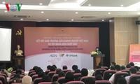 イオン、ベトナム企業から製品直接輸入