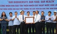 生物多様性の保護、持続可能な発展に貢献