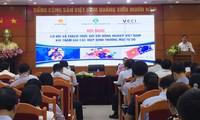 自由貿易協定、ベトナムの輸出市場を拡大